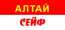 altaysafe.ru